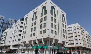 Aster Medical Centre at Abu Dhabi