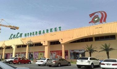 Lulu Hypermarket – Al Muraqqabat, Dubai