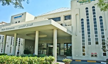 Mediclinic Welcare Hospital - Dubai
