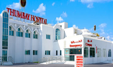 Thumbay Hospital – Al Quasis, Dubai