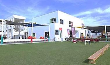 Victory Heights Primary School - Dubai