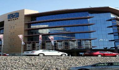 Hewlett Packard - Dubai